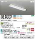 dcl-38490y