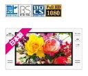 ツインバード工業 VB-BS167W ホワイト 16V型浴室テレビ(地上 BS 110度CS対応)