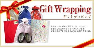 あゆみシューズオリジナルラッピング贈り物、記念のプレゼントに徳武産業株式会社
