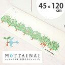 P-MOTTAINAI�L�b�`���}�b�g��45cm�~120cm(�L�b�`���}�b�g 120 MOTTAINA