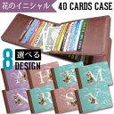東京アンティーク 40枚入る カードケース 花のイニシャル 大容量 レディース カード入れ コンパク
