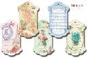【メール便可能】【東京アンティーク】アンティークな糸巻き5個セット手芸・クラフト