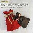 ギフトラッピング ※環境に配慮した簡易エコラッピング ※包装紙・リボンの指定不可