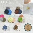 京都のハンドメイド ブローチ DOTS 【&asa.co】【日本製】【手紡ぎ・手織り・手染め