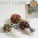 京都のハンドメイド ブローチ JELLY CLASSIC &asa.co / 日本製 40代 50代 60代 女性 ファッション マグネット コサージュ 母の日 フォーマル