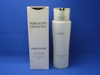 Mikimoto Pearl lemon verbena lotion II N mellow type 120 ml (MIKIMOTO COSMTICS)