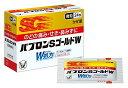 【第(2)類医薬品】 大正製薬 パブロンSゴールドW微粒 24包