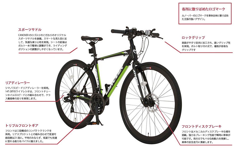 Elektrofahrräder Bike Cover Albion