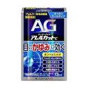【第2類医薬品】 第一三共ヘルスケア エージーアイズ アレルカットC 13ml
