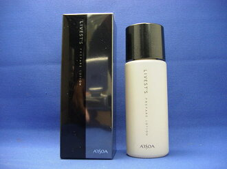 60 ml of ARSOA re-best pre-pair lotions