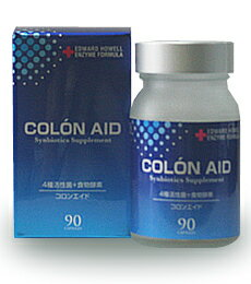 "Edward Howell formula 1 'Coronado' 90 capsules, ""enzyme supplements] [with more than 20000 yen (excluding tax)]"