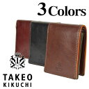 TAKEO KIKUCHI タケオキクチ エリア メンズ 二つ折り財布 TK266616【あす楽対応_関東】