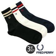 フレッドペリー ショートソックス 3色セット 3足セット TIPPED RIB SHORT SOCKS F19805 FRED PERRY メンズ[bef][即日発送]