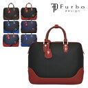 フルボデザイン Furbo design ボストンバッグ FRB007 ミラノ 【 2WAY ショルダーバッグ ビジネスバッグ メンズ 】【bef】