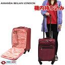 キャリーケース スーツケース かわいい 機内持ち込み可 TSAロック 軽量 AMANDA BELLAN LONDON アマンダベランロンドン ファスナータイプ 4輪 22L 1日 2日用 42cm SSサイズ ワインレッド 91282 【1年保証付】