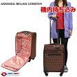 キャリーケース スーツケース かわいい 機内持ち込み可 TSAロック 軽量 AMANDA BELLAN LONDON アマンダベランロンドン ファスナータイプ 4輪 28L 1日 2日用 45cm Sサイズ ブラウン 91286 【送料無料・1年保証付】
