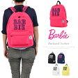 バービー バッグ Barbie キミー 通学 かわいい おしゃれ リュックサック バックパック デイパック レディース 51581【送料無料】