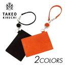 タケオキクチ ファッション小物 TAKEO KIKUCHI アルド リール付きパスケース 定期入れ メンズ 牛革 177627【送料無料】