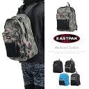 【セール】【SALE】イーストパック バッグ EASTPAK 通学 通勤 デイパック リュックサック バックパック メンズ EK060