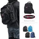 【セール】【SALE】イーストパック バッグ EASTPAK 通学 通勤 デイパック リュックサック バックパック メンズ EK520