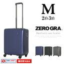 キャリーケース シフレ ゼログラ スーツケース ビジネス 機内持ち込み可 TSAロック 軽量 siffler ZERO GRA ファスナータイプ 4輪 40L 2日 3日用 46cm Mサイズ zer2008-46【1年保証付】