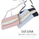 リズリサ 財布 LIZ LISA バイカラーショルダーウォレット レディース 64340