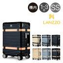 ランツォ スーツケース 機内持ち込み 33L 46cm 5kg 19インチ LCC対応 アルミニウム合金 ハード フレーム LANZZO VIKING TSAロック搭載 キャリーバッグ キャリーケース[PO10][bef]