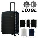 ロジェール スーツケース 95L 69cm Alto ALTO-L ハード   LOJEL   TSAロック搭載 キャリーバッグ キャリーケース [PO10][即日発送]
