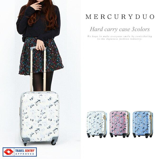 マーキュリーデュオ スーツケース MD-0717-48 48cm レディース キャリーケース 拡張式 機内持ち込み可 MERCURYDUO 【当社限定 】【即日発送】