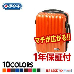 アウトドア キャリー オリジナル スーツケース 持ち込み エキスパンダブル ワイドキャリーケース ファスナータ