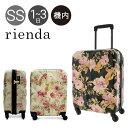 リエンダ スーツケース r03278402 【 rienda VINTAGE