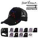 ショッピングSTAR スターリアン メッシュキャップ サイズ調節可能 メンズ レディース Starlean | 帽子[PO10][bef]