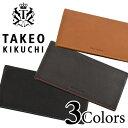 TAKEO KIKUCHI タケオキクチ テネーロ メンズ 長財布 札入れ 小銭入れなし TK1710019【送料無料】