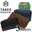 TAKEO KIKUCHI タケオキクチ ガウチョ メンズ キーケース TK206512【送料無料】