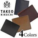 TAKEO KIKUCHI タケオキクチ ガウチョ メンズ 二つ折り財布 小銭入れあり TK210042【送料無料】