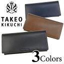 TAKEO KIKUCHI タケオキクチ ガウチョ メンズ 長財布 小銭入れあり TK212032【送料無料】