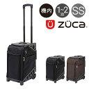 ズーカ キャリーケース メンズ レディース キャリーバッグ スーツケース プロ クロラックス トラベル PRO LUX Travel 2200 ZUCA ポーチ&トラベルカバー付き 機内持ち込み可能[bef][即日発送]
