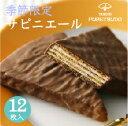 バレンタイン チョコレート プレゼント 詰め合わせ 個包装 ...