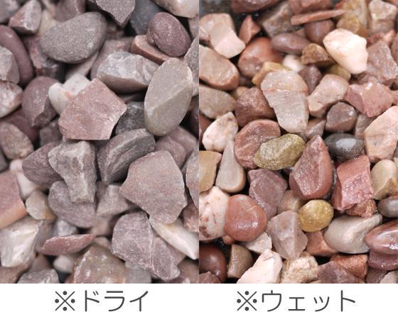 スタッフォ—ドシャーピンク 6袋セット/イギリス産化粧砂利