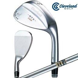 クリーブランドゴルフ 588 ローテックス 2.0 ブレードタイプ ツアーサテンウェッジ ダイナミックゴールドシャフト S200 588 RTX 2.0 【ウエッジ】 【クリーブランド】 【ゴルフ】 【<strong>松山英樹</strong>】