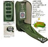ダイヤゴルフ アプローチ名人TR-410