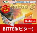 電子タバコ TaEco-E ビター お得な10個セット マールボロ風味 マルボロ タエコ 禁煙 節煙