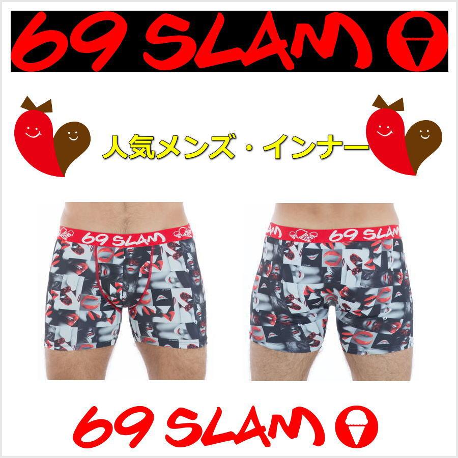 (あす楽)69SLAM ロックスラム※只今エコ洗剤2袋プレゼント付♪【RED LIPS(レッドリップス)ボクサーパンツ】メンズ【正規品】誕生日 プレゼント ギフト ロングヒット商品 記念日の贈り物