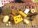 コレひとつでミニパーティーやお茶会はバッチリ!!日本で初めてモンブランを作った店が販売する!こんなにたくさん入ったスイーツセットが今なら送料無料!ネット限定!モンブランのスイーツ福袋