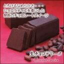 チョコテリーヌ ラッピング