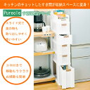 [free shipping] six steps of storing box gap skimmer / kitchen / kitchen drawer / life article / between the Purecle( ) plow