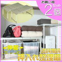 It is closet storing / closet / shelf / storing art NI-002 two free shipping expansion and contraction-style closet pigeonhole set normal types [free shipping] [low]