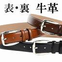 【SALE半額⇒50%OFF】ベルト メ...