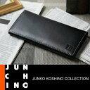 ジュンキーノ junchino 財布 メンズ 長財布 ブランド 二つ折り ファスナー 小銭入れ メンズ 二つ折り 薄い 本革 メンズ財布 本革 牛革 オイルレザー カードがたくさん入る財布 クロ/チョコ 4jc2280