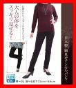 テンセルパンツ レディース ストレッチ プルオンパンツ ウエストゴムパンツ ファッション